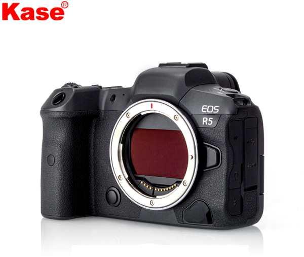 filtro kase insertable para canon r